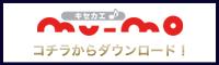 キセカエ♪mu-mo コチラからダウンロード!