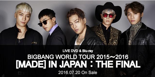 BIGBANG DVD/Blu-ray
