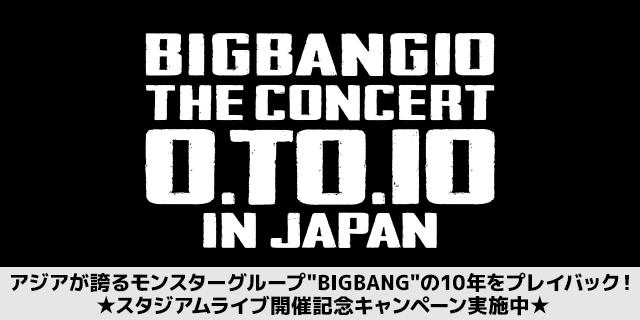 BIGBANG 10th Anniversary ���W