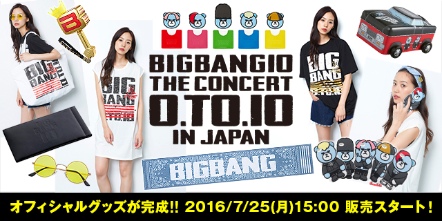BIGBANG10 THE CONCERT : 0.TO.10 IN JAPAN�O�b�Y