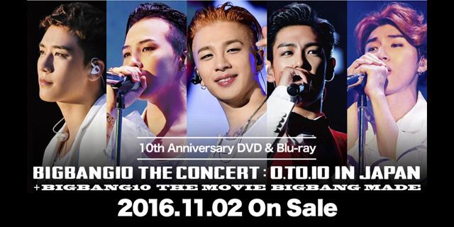 BIGBANG 10th Anniversary DVD/Blu-ray