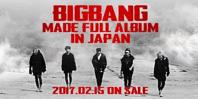 BIGBANG 2月AL