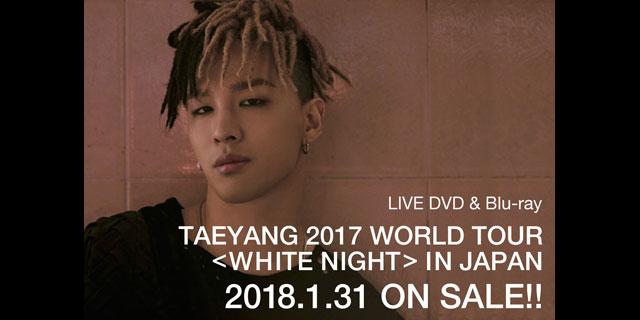 SOL LIVE DVD