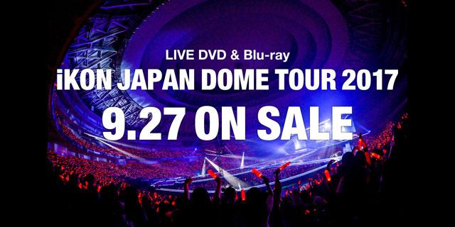 iKON 9月 DVD