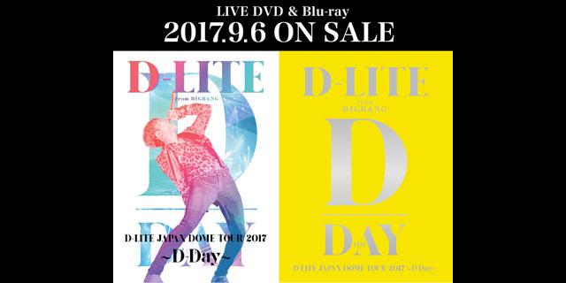 D-LITE 9月DVD