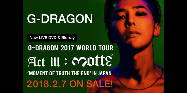 G-DRAGON 映像