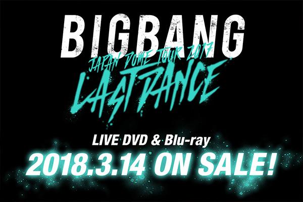 BIGBANG 映像