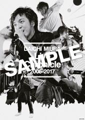 ポスターG(Live Chronicle 2005-2017 ver.)