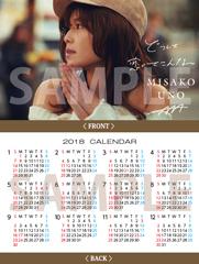 カレンダーカード(1枚)