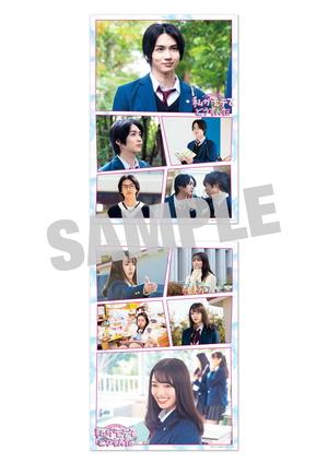 EXILE TRIBE FAMILY E.G.F.C. LDH official mobile mu-moショップオリジナル特典