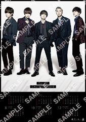 B2サイズポスターカレンダー (2018年7月~12月)(1枚)