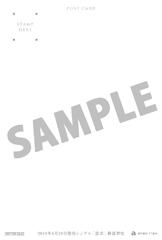 印刷サイン入りポストカード(1枚)