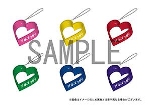オリジナル・ロゴ入りシリコンストラップ(全6色からランダムで1種)