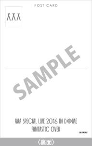 オリジナルポストカードブック(ポストカード7枚組1セット)