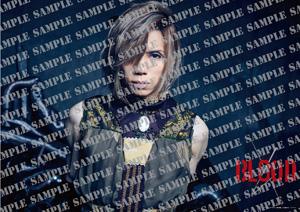 Janne Da Arc Official mobile siteショップ・mu-moショップB2オリジナルポスター