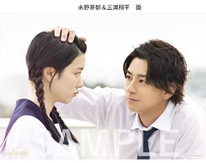 """""""キュン極の選択""""両面ポスター(B2サイズ)(1枚)_MIURA"""