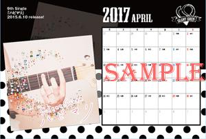 メモリアル卓上カレンダー(1個)