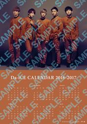 B2カレンダーポスター(1枚)
