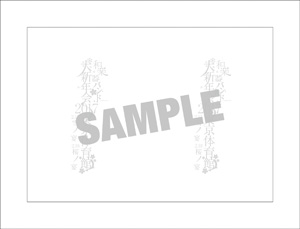 和楽器バンド オリジナルノート(A5サイズ)