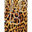 �\��NMB48 New�V���O��