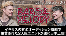 Pick up Artist vol.20 Bars & Melody