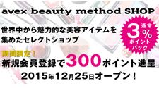 avex beauty method SHOP