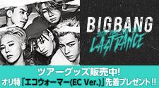 BIGBANGグッズ