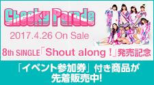 4/26 Cheeky Parade SG(先着)