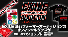 EXILE PERFORMER BATTLE AUDITION