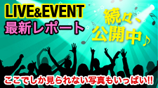 EVENT&LIVE|[gW