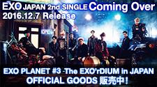 12/7 EXO SG+�O�b�Y