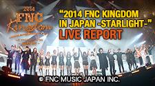 FMC KINGDOM ���C�����|�[�g