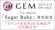 2/15 GEM SG(先着)