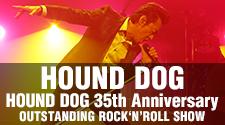 6/9 HOUND DOG���W