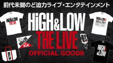 HiGH & LOW �O�b�Y+AL