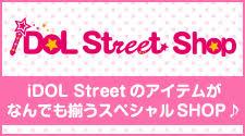 iDoL Street SHOP