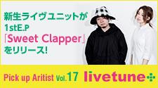 Pick up Artist vol.17 5/11 livetune+ SG