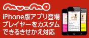 mu-mo iphone�A�v��