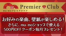 mu-mo Premier Club