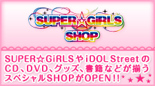 SUPER��GiRLS SHOP