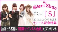 Silent Siren���W