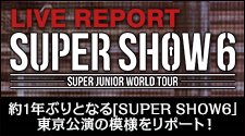 SUPER JUNIOR SUPER SHOW6 ���C�����|�[�g