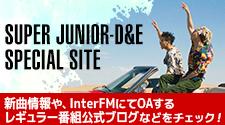 SUPER JUNIOR ラジオブログ※通常ver.