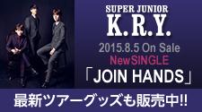 SUPER JUNIOR-K.R.Y. SG