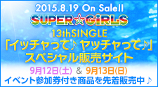 SUPER��GiRLS