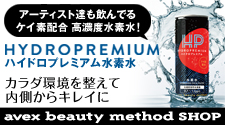avex beauty method ���f��