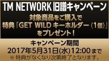 TM NETWORK旧譜