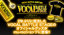 VOCAL BATTLE STAGE 2014�O�b�Y