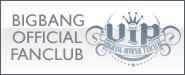 BIGBANG オフィシャルファンクラブ VIP JAPAN