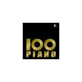 100曲シリーズ